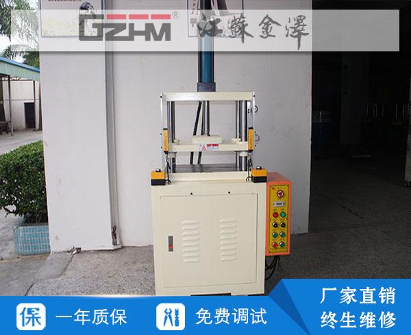 小型液压机.jpg