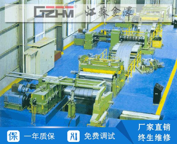 T44Q分条生产线