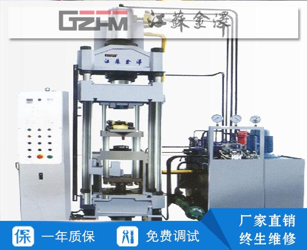 Y79高效粉末自动成型液压机